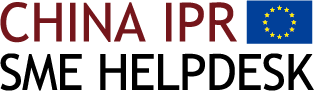 China-IPR